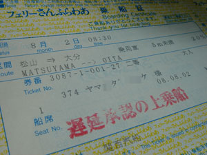 2008080759.jpg
