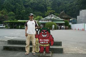 2008080760.jpg