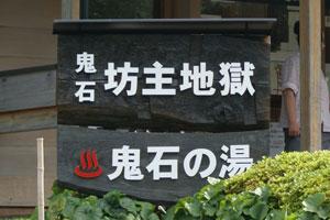 2008080772.jpg