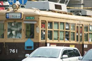 2008080793.jpg