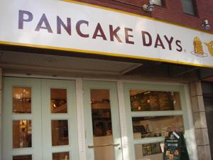 pancakedays01.jpg