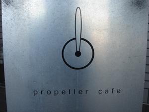 propellercafe1101.jpg