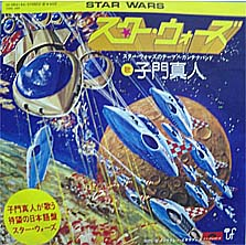 starwars_shimon.jpg
