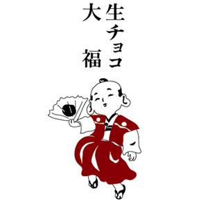daihuku.png