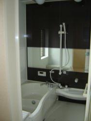 高松町1浴室