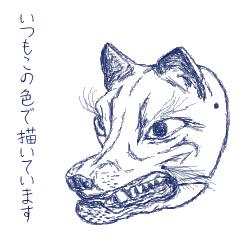 釣狐の狐面