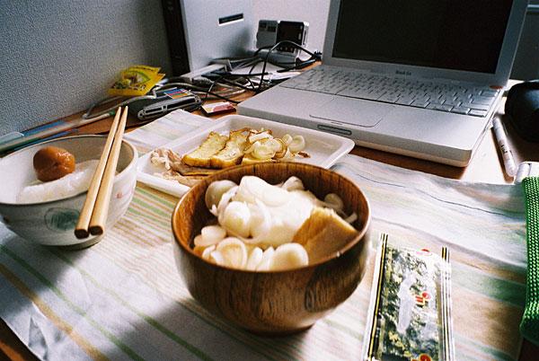20050403natura01.jpg