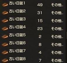728.jpg