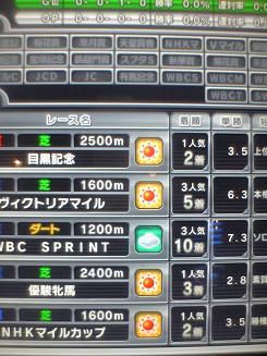 20061218192305.jpg
