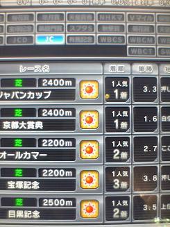 20061225215308.jpg