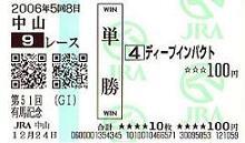 20061229181014.jpg