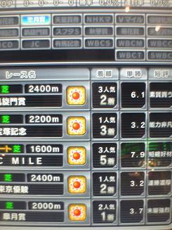 20070121234430.jpg