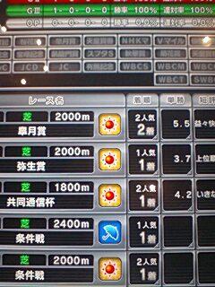 20070317181509.jpg