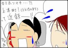 奈良だけに2