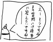 シマウマさん3