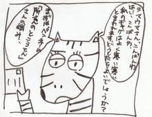 シマウマさん2