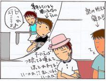 月刊ジャンプ4