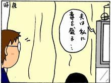 トイレ君3