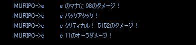 2008091402.jpg