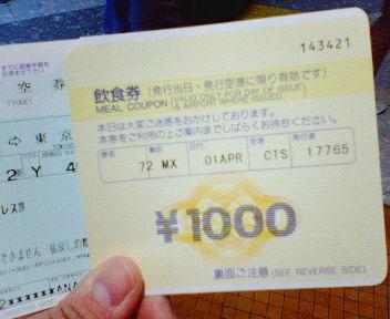20050401173604