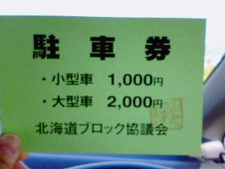 20060709080925