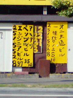 20060914143318