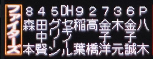 3-2IMGP4432.jpg