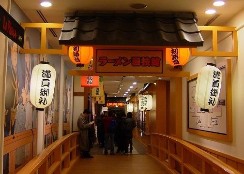 tokyo2-08 052