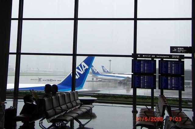 HongKongCruse08 001