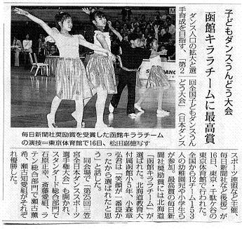 20051017kirara