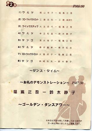 081012suzuki3