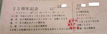 0811osyamanbe