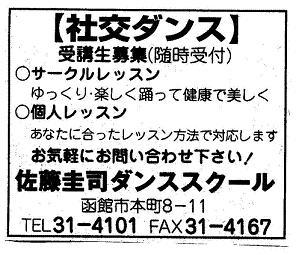 081129minamikaze