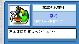 200110.png