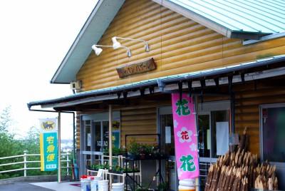 10-22-2009_068.jpg