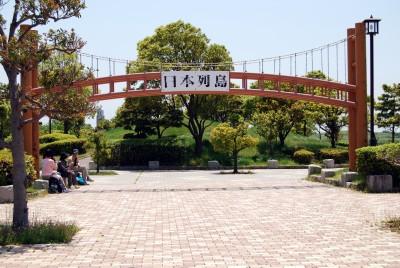 日本列島 029