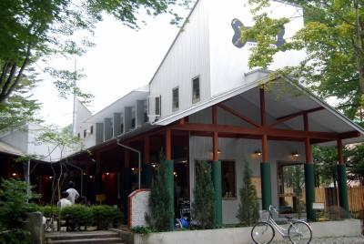 軽井沢 210