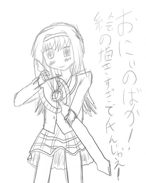 荳・オキ_convert_20090322170103