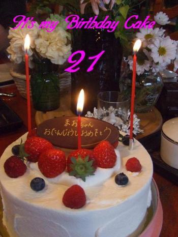 Birthday Cake02