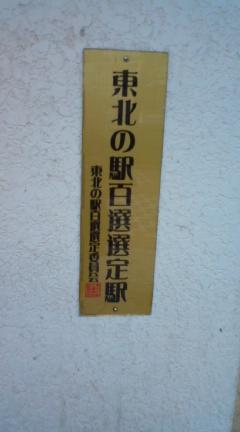 20090814181619