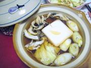 お豆腐さん