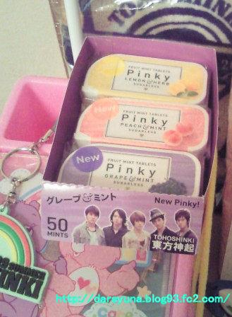 Pinky02