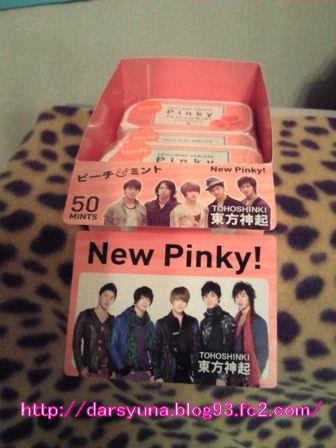 Pinky07