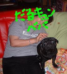 baba+darukyun+love.jpg