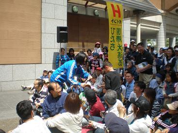hitachi4.jpg