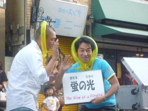 nagano2009-39-4.jpg