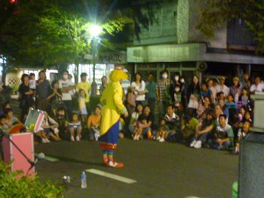 nagano2009bom1.jpg