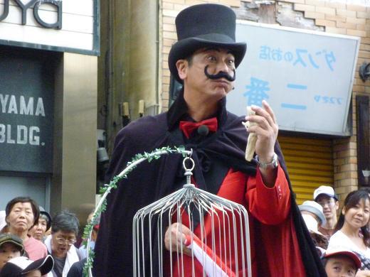 nagano2009sinsama-13.jpg