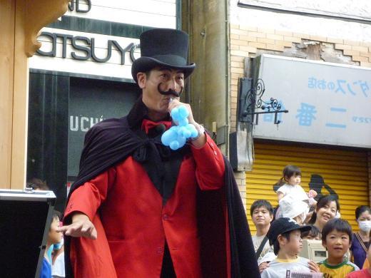 nagano2009sinsama-4.jpg