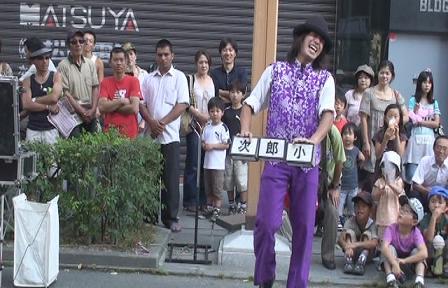 naganokoji2009-5.jpg